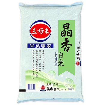 三好晶香白米4kg
