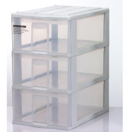 PA30蘋果置物盒高3層~1入