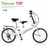 【Taiwan TOP】 SHIMANO 20吋6速 親子折疊車 春季全家一同甜蜜出遊