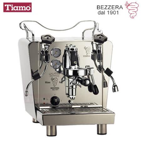 義大利BEZZERA Galatea Donus 雷廷 玩家級半自動咖啡機HG0127