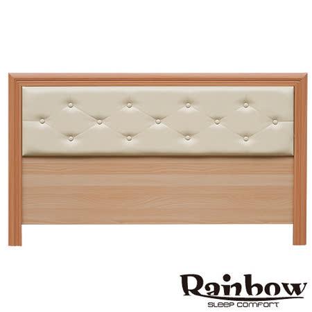 RB-菱形卡哇依床頭片(山毛)-雙人5呎