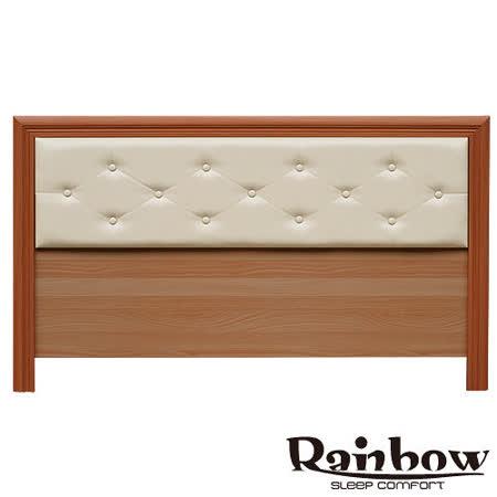 RB-菱形卡哇依床頭片(柚木)-雙人5呎