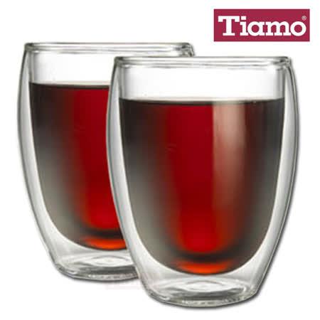 Tiamo 360cc耐熱雙層玻璃杯*2入HG2233