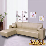 MNJ-居家百變L型獨立筒沙發-270cm(卡其)
