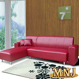MNJ-居家百變L型獨立筒沙發-270cm(紅)