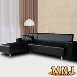MNJ-居家百變L型獨立筒沙發-270cm(黑)