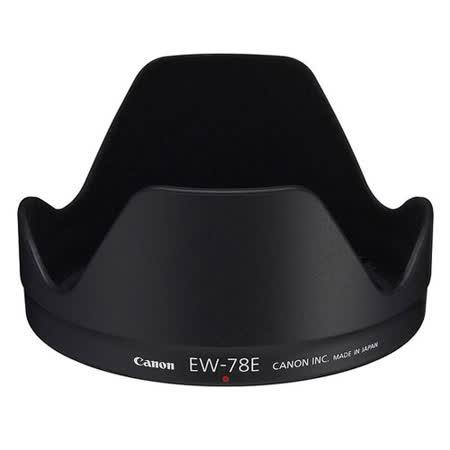 CANON . EW-78E 原廠遮光罩