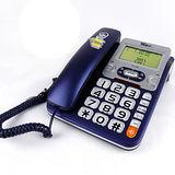 羅蜜歐 方塊具助聽功能來電顯示墊高型電話 沉穩藍TC-736a