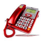 羅蜜歐 方塊具助聽功能來電顯示墊高型電話 熱情紅TC-736r