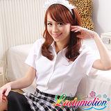 【Ladymotion】人家下課還要兼差女傭,別折磨我啦! ♥ 日系女傭服