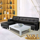 【MNJ】經典拉扣L型獨立筒沙發-286cm