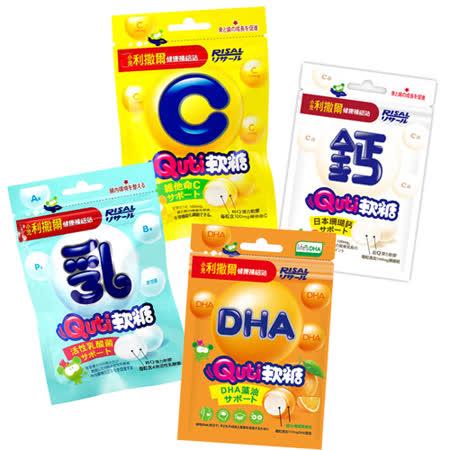 【小兒利撒爾】 健康補給站Q比軟糖(活性乳酸菌/綜合維他命+C)25G
