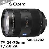 SONY  ZEISS T* 24-70mm F2.8 ZA SSM 鏡頭(平輸)-加送薄框77UV保護鏡+大吹球+拭鏡筆