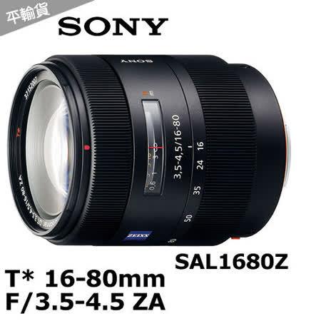 SONY  ZEISS T* 16-80mm F3.5-4.5(SAL1680Z)(平輸).-送保護鏡(62)+拭鏡筆