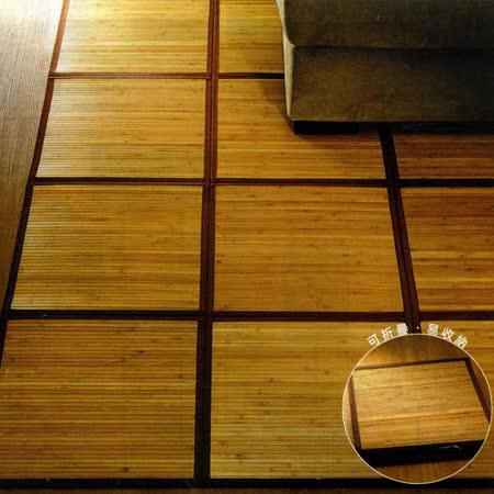 【范登伯格】十二拼天然竹編地毯-135x180cm