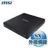 MSI微星 UO700 Slim DVD-ROM 外接式光碟機 (黑)