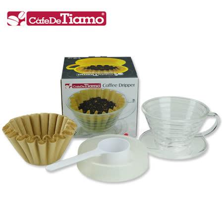 Tiamo K01耐熱PP咖啡濾杯組 1-2杯份-透明色 (HG5407)