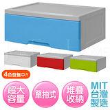 《清寬》日系大容量單抽收納櫃(2入)