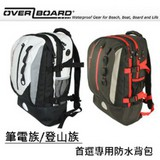 OverBoard Waterproof Adventure 防水系列背包