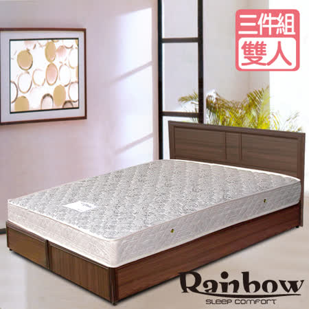 RB-輕鬆家居獨立筒(胡桃)床組-雙人