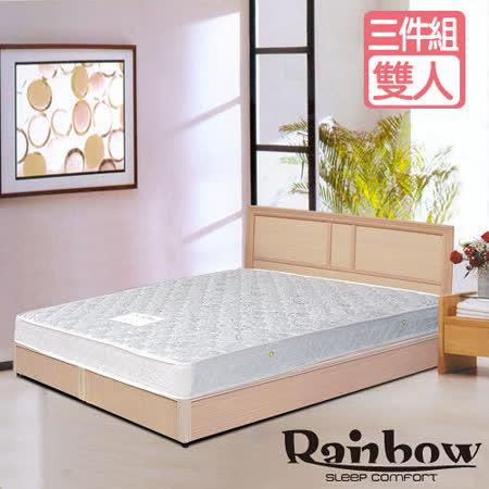 RB-輕鬆家居獨立筒(白橡)床組-雙人