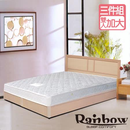 RB-輕鬆家居獨立筒(白橡)床組-加大