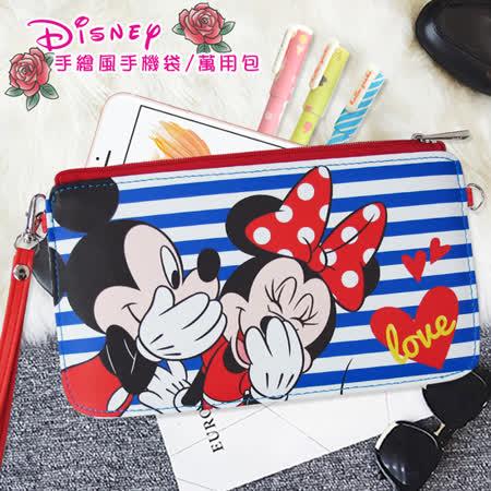 迪士尼正版 米奇米妮悄悄話 皮革紋手拿包 萬用手機袋 拉鏈萬用包 附吊繩