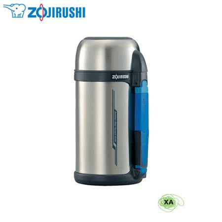 象印*1.3L*廣口不鏽鋼真空保溫瓶(SF-CC13)