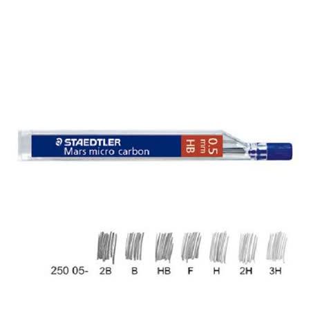 STAEDTLER Mars micro 250超軔自動筆芯0.5mm