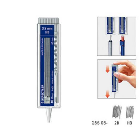 STAEDTLER MS255 0.5mm自動鉛筆芯