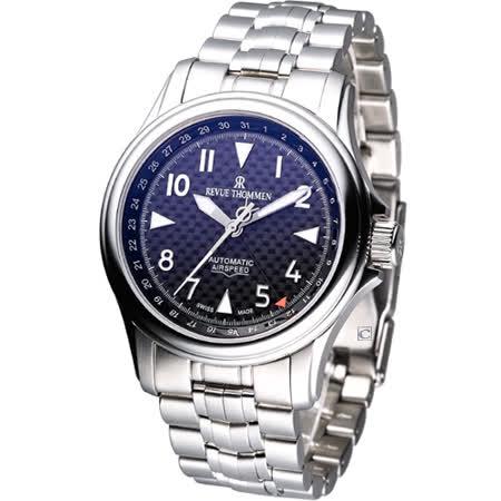 Revue Thommen AIRSPEED Pointerdate 指針式日期 機械腕錶16040.2137