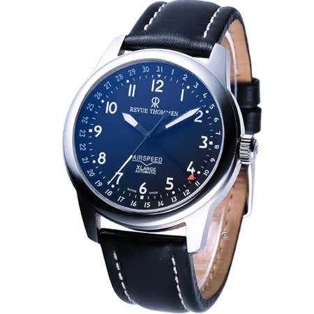 Revue Thommen 梭曼AIRSPEED XLARGE機械錶16050.2537