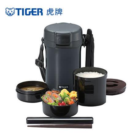 【TIGER虎牌】不鏽鋼保溫飯盒_4碗飯(LWU-A201)