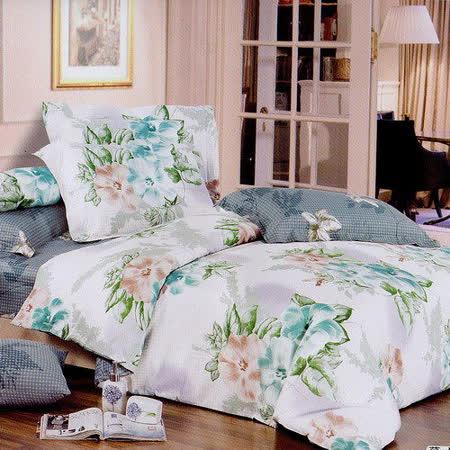 《薇閣花香》雙人四件式精梳棉舖棉兩用被床包組