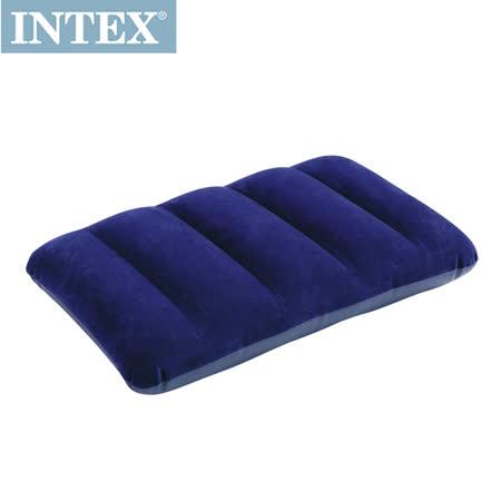 【INTEX】植絨充氣枕 (枕頭)