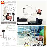 ECO【貓與椅】創意壁貼(EC022)