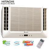 HITACHI日立雙吹式8-10坪適用【R410定頻冷專】窗型冷氣RA-50WK