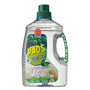 泡舒天然洗潔精-綠茶2800g*4入(箱)