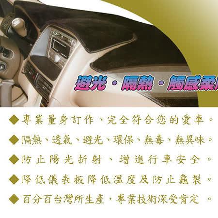 HYUNDAI(現代)專用長毛儀表板避光墊 (黑色)