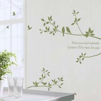 【Design W 壁貼】質優 Happy tree2 - Large