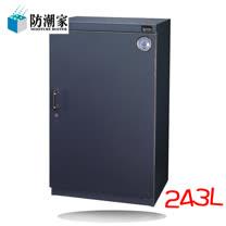 【防潮家】243公升電子防潮箱(可調式層板)AIE-D206CB