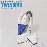 TWINBIRD無線吸塵器HC-4328CW