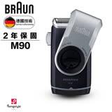 德國百靈-水洗式旋轉輕便電鬍刀(M90)