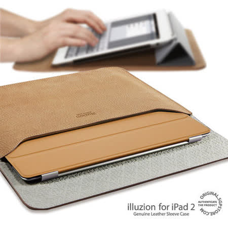SGP iPad 2 / The new iPad Leather Case illuzion Sleeve 系列皮革保護套