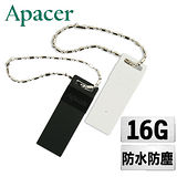 Apacer宇瞻 AH110 16GB 袖珍防水碟 (黑/白)