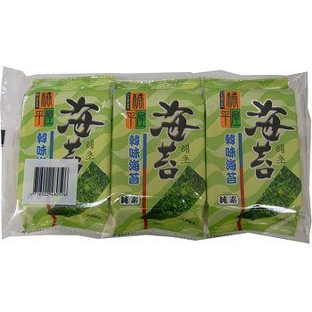 橘平屋韓味海苔-原味4.5g*3包