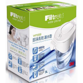3M FILTRETE即淨長效濾水壺
