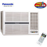 Panasonic國際牌 4-6坪用R410a右吹窗型冷氣CW-G25S2