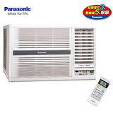 Panasonic國際牌 8-10坪用R410a右吹窗型冷氣CW-G45S2