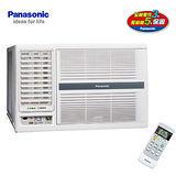 Panasonic國際牌 6-8坪用R410a左吹窗型冷氣CW-G36SL2